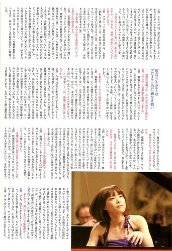 Nodame 2nd GuideBook P.16