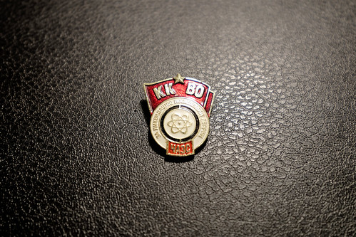 """Kiev Red Banner Military District Chernobyl Liquidator Badge • <a style=""""font-size:0.8em;"""" href=""""http://www.flickr.com/photos/148075881@N07/32699244391/"""" target=""""_blank"""">View on Flickr</a>"""