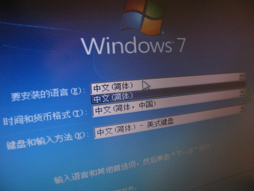 Windows 7 SP1 Language Packs Direct Download Links (KB2483139)