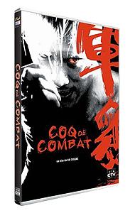 Shamo (Coq de Combat)