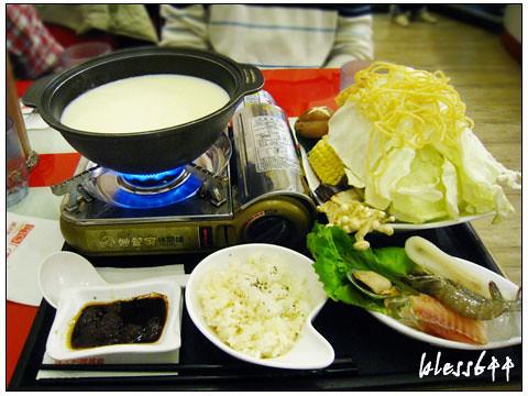 奶香暖暖鍋-海鮮