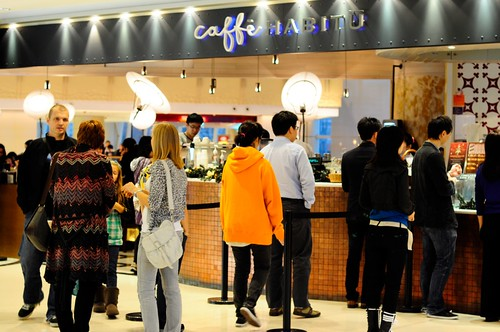 Caffe Habitu @ Elements Mall, above Kowloon Airport Express Station
