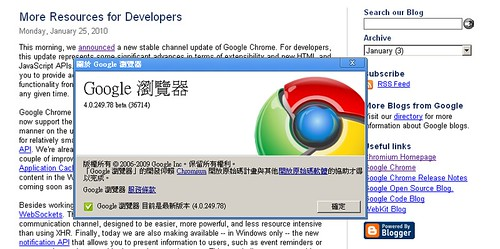 Google Chrome 4.0 (by appleboy46)