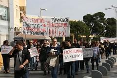 Πανεργατική απεργία 24/2 στο Ηράκλειο