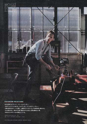 Chris Kramer5027(Rolling Stone2010_03)