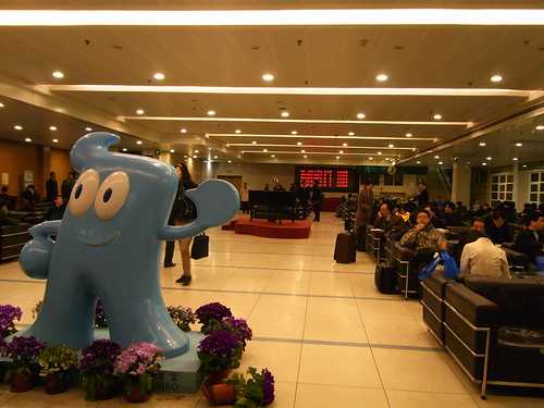 Shanghai Railway Station waiting room for first class seat