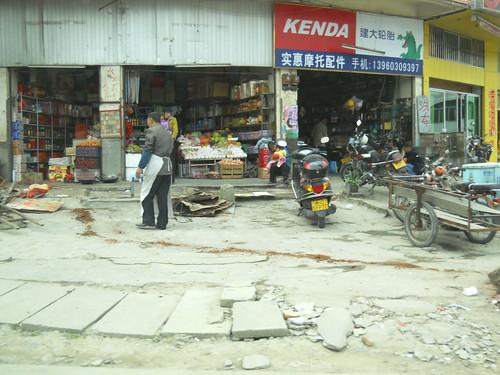 CHINA 0514