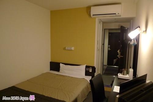 super hotel-13