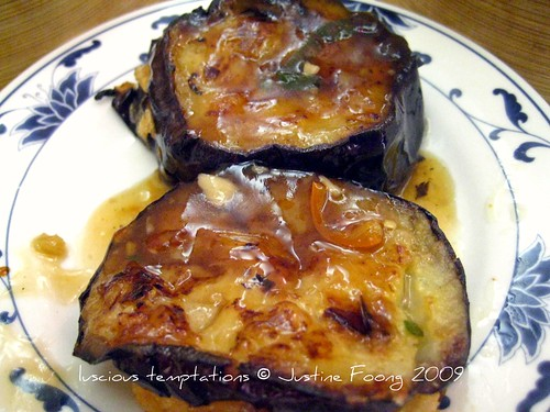 Aubergine Stuffed with Prawn Paste in Black Bean Sauce - Chuen Cheng Ku, Chinatown