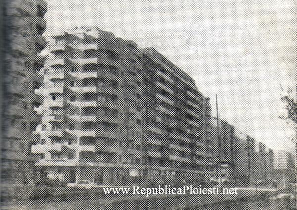 Bulevardul Republicii - 1979 - blocuri