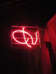 sento neon