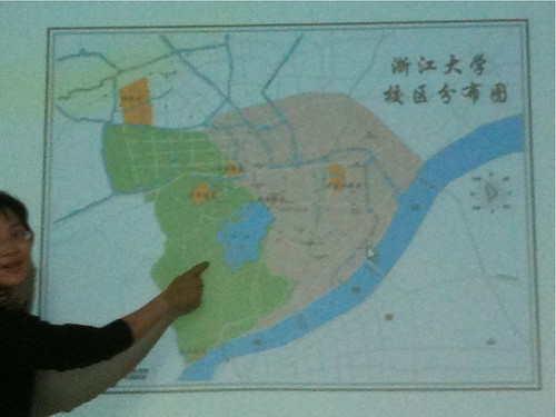 The location of our conference hotel in Hangzhou, by West Lake