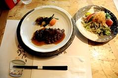 Filet, Hafuu, Kyoto