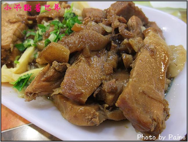 龍潭黃颺霸王豬腳