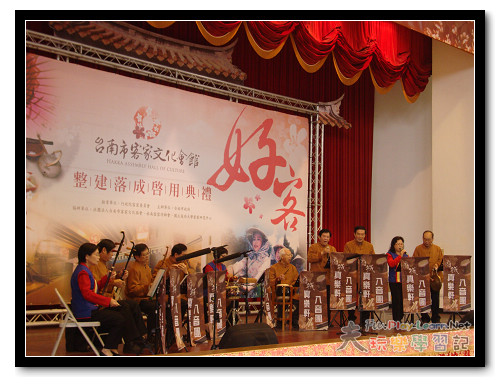 tainan-hakka-cultural-hall_085