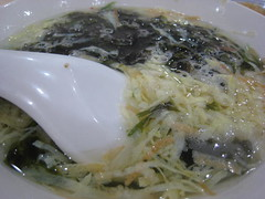 Seaweed and Egg Soup