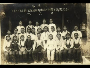 台南州壯丁對策講習紀念 昭和19年