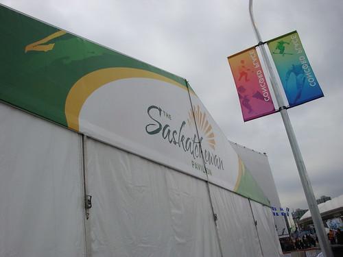 Saskatchewan Pavilion