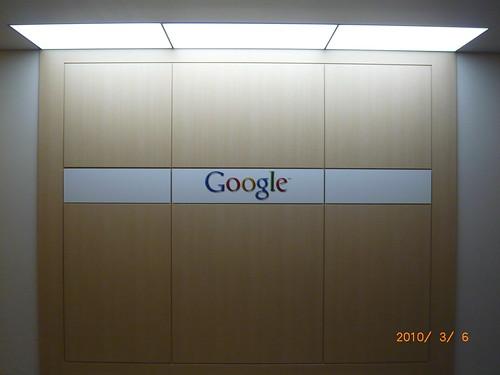 Googleインタラクションデザイン&ウェブマスターオープンハウス - 6
