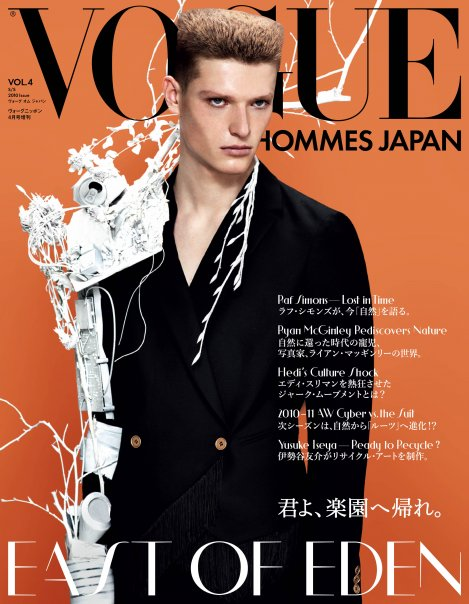 Julius Gerhardt0011_VOGUE HOMMES JAPAN4(Nicola Blog)