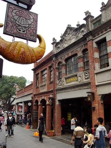 Sanxia is famous for Bull Horn Croissants