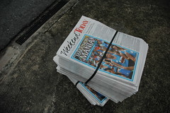 Newspaper (KC Toh) Tags: newspaper weekend roadside today 报纸 pileofshit 路边 dpslessismore 屁话