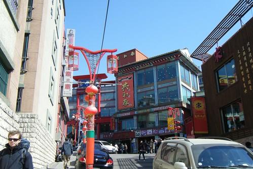 仁川 ( 인천 / インチョン / Incheon )は空港だけじゃないよ! 中華街もあります。