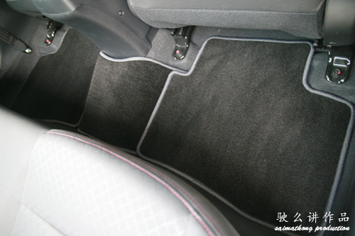 Back Car Mat
