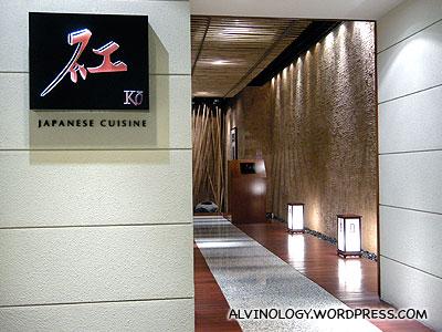KO Japanese restaurant