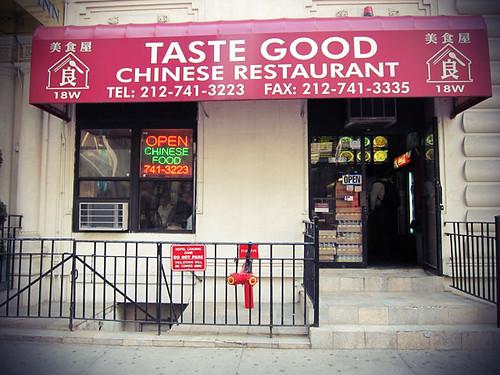 Flatiron Lunch Taste Good Chinese Restaurant Midtown