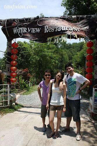 waterView Restaurant (43)