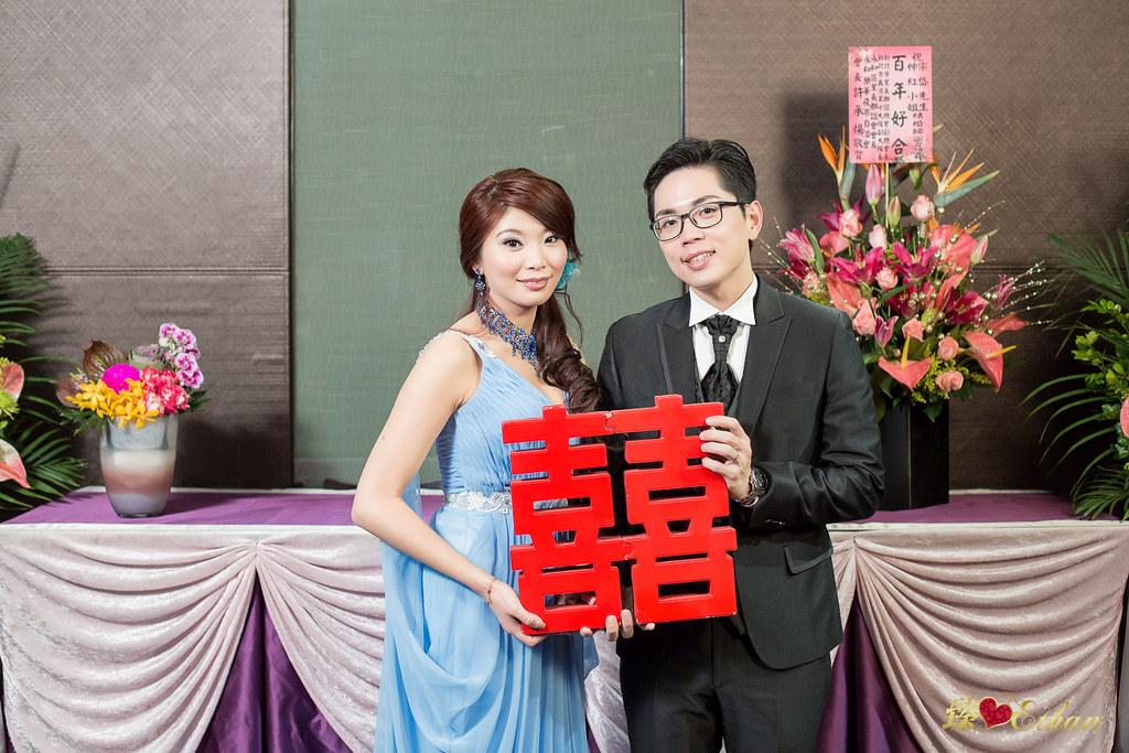 婚禮攝影,婚攝,台北水源會館海芋廳,台北婚攝,優質婚攝推薦,IMG-0128
