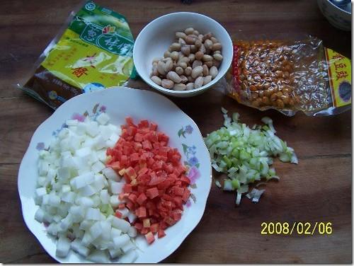 陕西东府名吃八宝辣子的做法