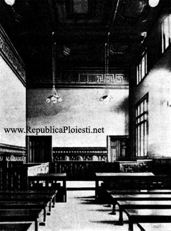 Sala de judecata din vechiul Palat