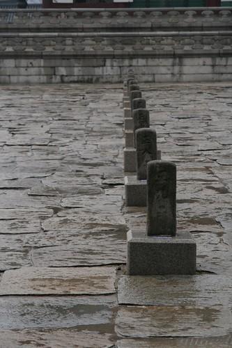 2009-11-24 Seoul 009