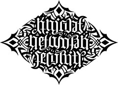 """Knight Network Security"" Ambigram"