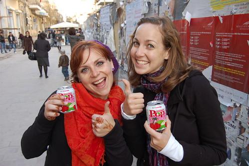 Baku Novelty Snacks