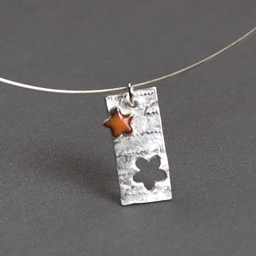 Textured Fine Silver with Enamel Flower Pendant Choker