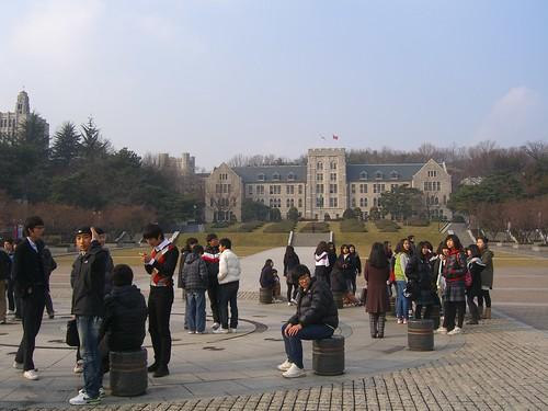 Korea University 1