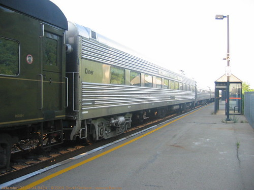 Private Rail Car - Epicurus