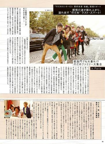 日本映画navi vol.20 p.18