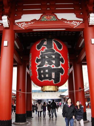 2010-02-18 東京之旅第四天 026