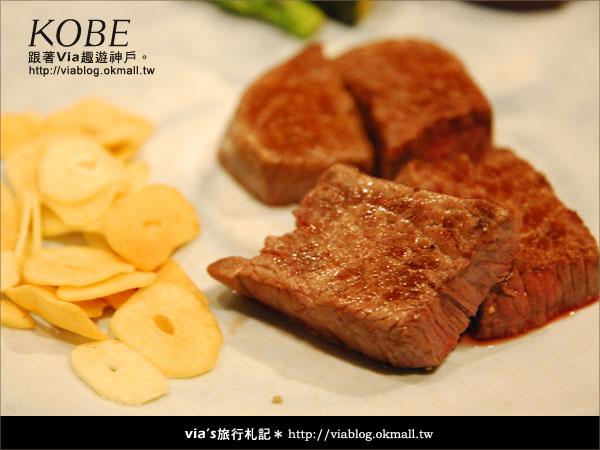【via關西冬遊記】美味的神戶牛~Mouriyaモーリヤ神戶牛排22