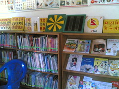 Books, teaching materials and furniture for the library