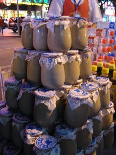 Yogurt Milk