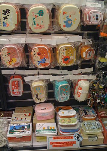 Bento inventory at Kinokuniya stationery store in SF