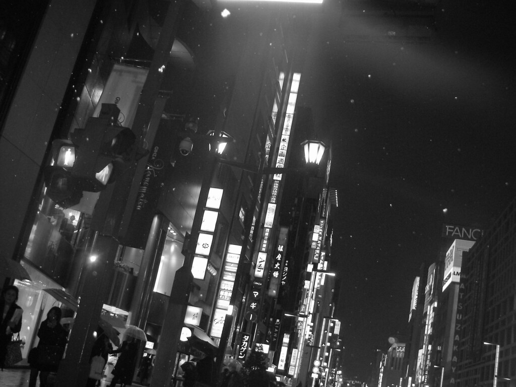 Ginza snow
