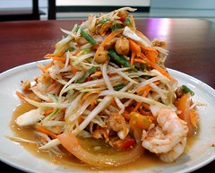 A nice big heap of green papaya salad.
