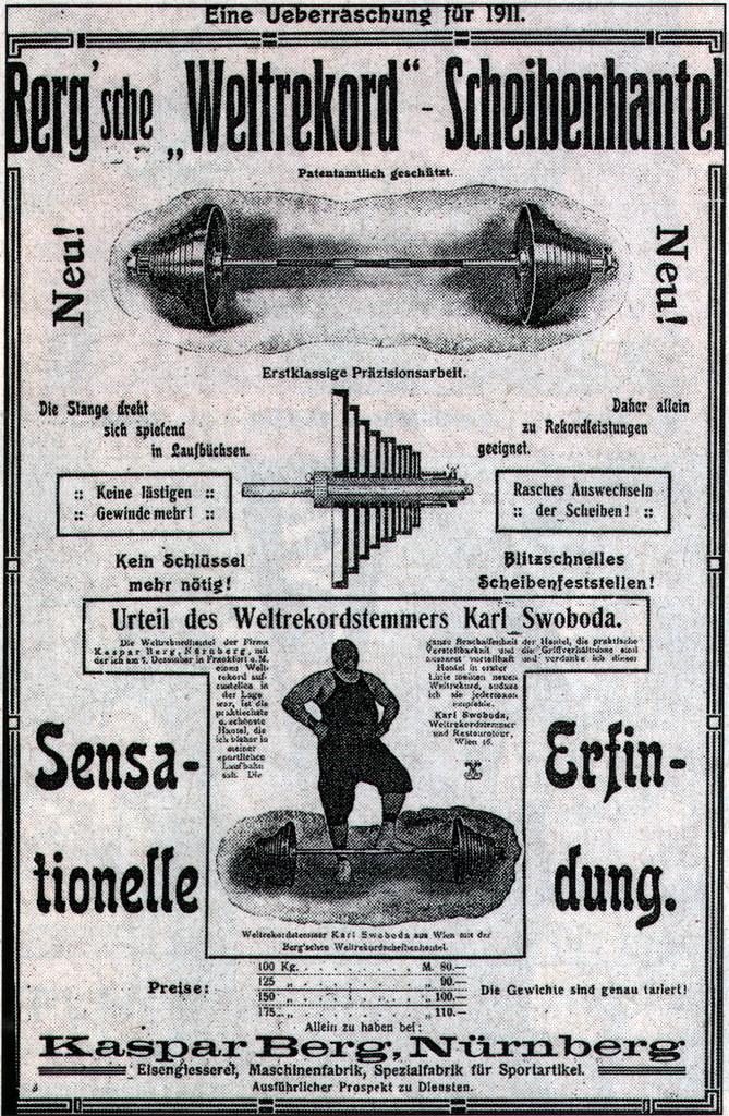 Атлеты, физкультура и первые тренажеры. 1850-1920