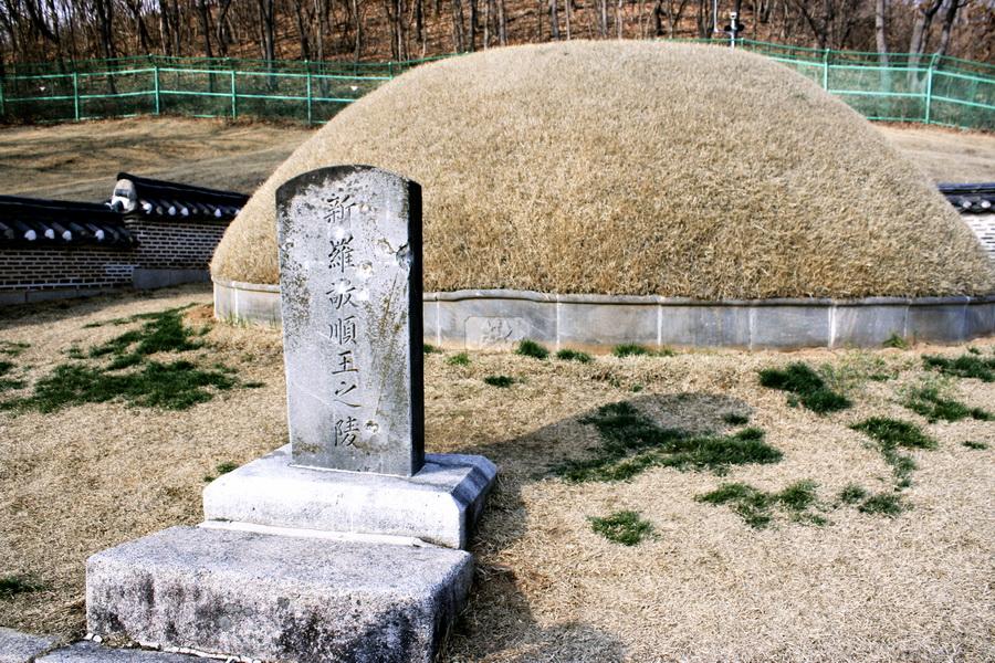 Gyeonsun Grave
